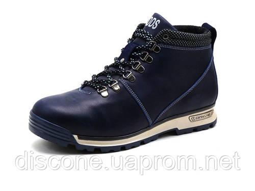 Ботинки Cuddos, мужские, натуральная кожа, на меху, темно-синие
