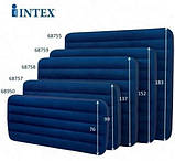 Надувной матрас Интекс, полуторный, набор,152-203-25 см, фото 2