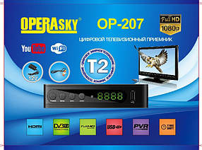 Цифровой телевизионный приемник T2 OPERASKY Ресивер (Тюнер) Т2  HD