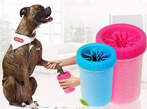Лапомойка для мытья лап  pet feet washer Small