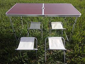 Складной туристический стол со стульями для пикника, рыбалки + 4 стула 120*60 см