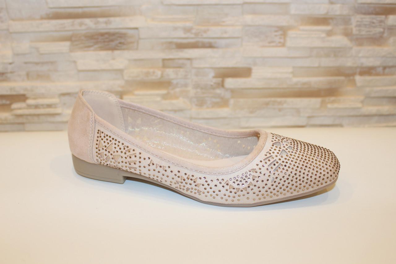 Туфли балетки женские бежевые замшевые Т1087