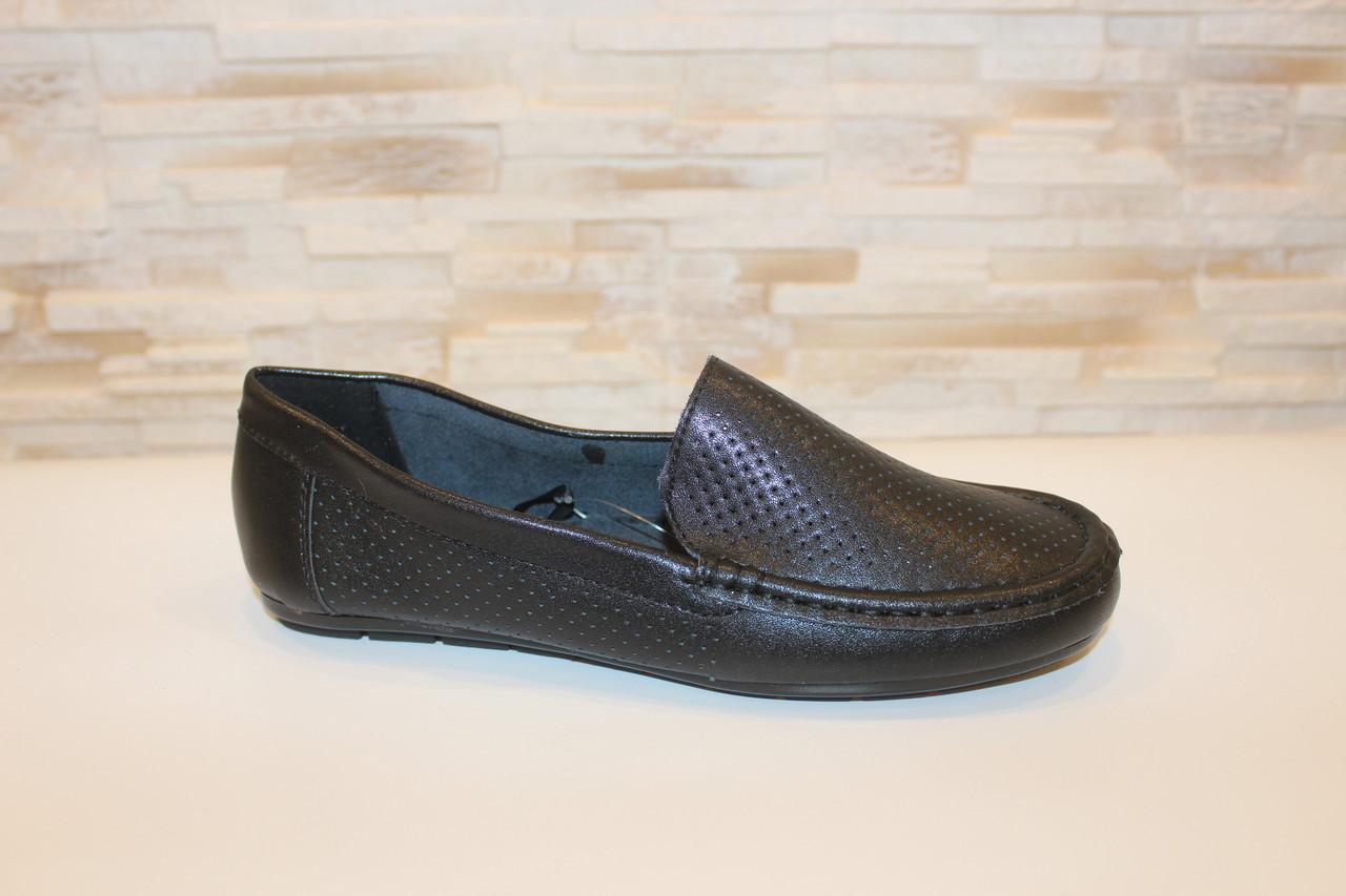 Мокасины туфли женские черные натуральная кожа Т1090