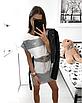 """Симпатична жіноча літнє плаття в смужку з тонким паском """"Ребеккэйнн"""", фото 2"""