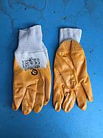 Рукавички садові з поліестеру з нітрильну обливом Перчатки садовые из полиэстера с нитрильным обливом
