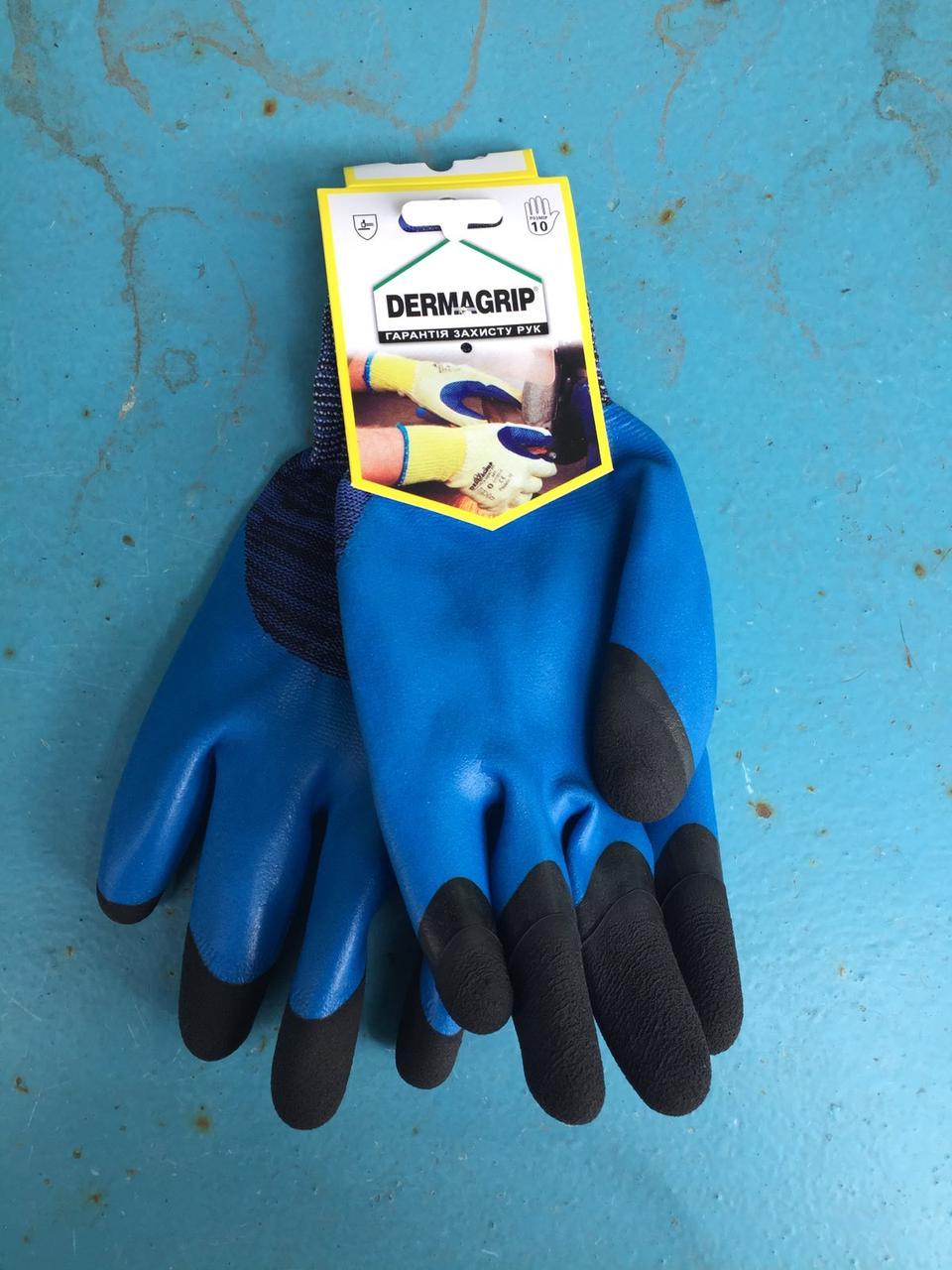 Рукавички Dermagrip стрейч Перчатки Dermagrip стрейч покрытый вспененной резиной синий/черный