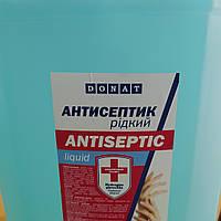Антисептик 5 л (санитайзер) жидкий для рук 65% спирта DONAT Рідина для дезінфекції-антисептик 5литров (каністр
