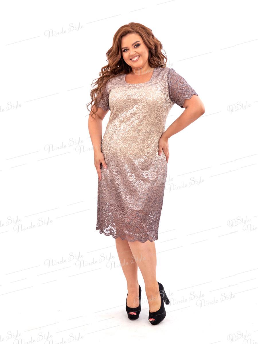 Бежевое гипюровое платье  457-1 54