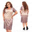 Бежевое гипюровое платье  457-1 54, фото 4