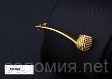 Зажим для галстука Трубка