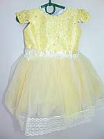 """Платье бальное на девочку (1-2 года) """"California"""" ZR-27037"""