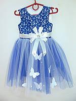 """Платье бальное на девочку(2-3 года) """"California"""" ZR-27037"""