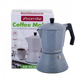 Кофеварка гейзерная Kamille 450 мл (9 порции) алюминиевая с широким индукционным дном КМ-2518GR
