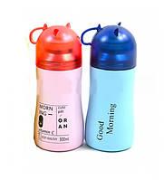 Термос детский стальной вакуумный с чашечкой для чая 380 мл А плюс недорого со скидкой Черный