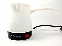 Электрокофеварка кофеварка электрическая турка электротурка розетка 220В 0,3L дисковый 600 Вт Mylongs KF-011 Белый