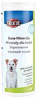 Trixie TX-258252  порошок с минералами 800 гр для собак (укрепление костной ткани)