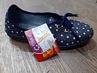 Вера - текстиль шнурки, фото 1