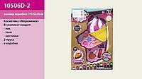 """Косметика для детей """"Мороженое"""" 10506D-2"""
