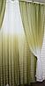 Готовый комплект штор для гостинной омбре, фото 4