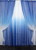 Готовые шторы в комплекте с тюлем