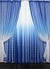 Готові штори в комплекті з тюлем, фото 3