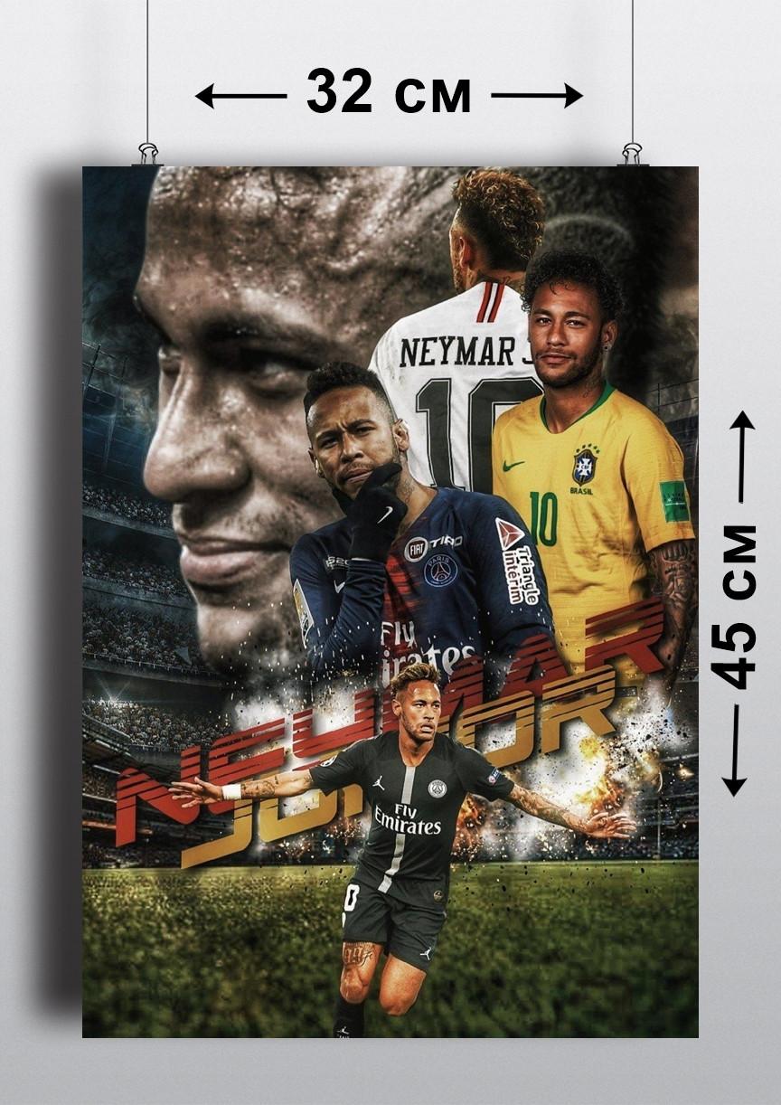 Плакат А3, Неймар 5