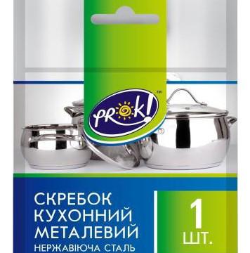Скребок кухонный нержавеющий PrOK 1 шт.