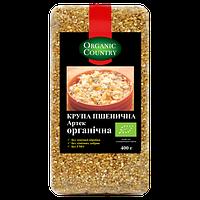 Крупа пшеничная Артек из пшеницы твердых сортов органическая, 400 г, Украина, ORGANIC COUNTRY Natural Green