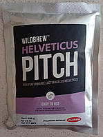 Lallemand Helveticus Pitch (ПД)
