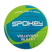 Волейбольный мяч Spokey Volleyball Bullet 922767 (original) Польша