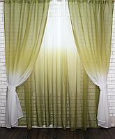 Легкие модные шторы омбре  от производителя в Украине
