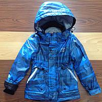 Куртка демисезонная #BM-920. Размеры 98-122. Электрик. Оптом.