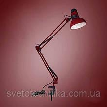 """Настольная лампа на струбцине """"Темно-красный""""  Е27."""