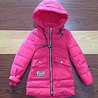Куртка демисезонная #88-17. Размеры 104-128. Малиново-коралловая. Оптом.
