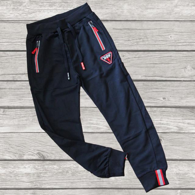 Спортивные штаны для мальчика 134-164 рост Grace синие