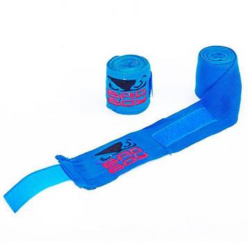 Бинты боксёрские Bad Boy 5464-3-2 хлопок с эластаном 3м. Цвет синий.