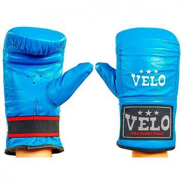 Снарядные перчатки кожаные VELO синие 4005ULIZ-S