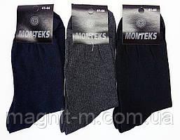"""Мужские тонкие носки """"Montex"""". 100% Хлопок. Ассорти. №014."""