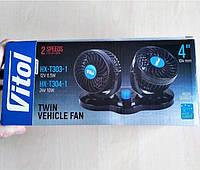 """Вентилятор 4"""" 12 V (двойной, две скорости) Vitol HX-T303-1, фото 1"""