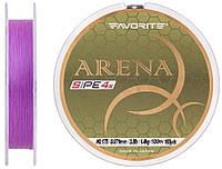 Шнур Favorite Arena PE 100m #0.175/0.071mm 3.5lb/1.4kg Пурпурный (1693.11.00)