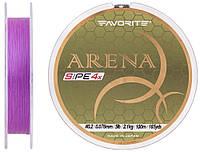 Шнур Favorite Arena PE 100m #0.2/0.076mm 5lb/2.1kg Пурпурный (1693.11.01)