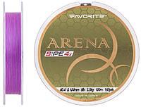 Шнур Favorite Arena PE 100m #0.4/0.104mm 8lb/3.5kg Пурпурный (1693.11.03)
