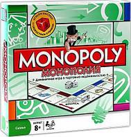 Настольная игра Монополия (Monopoly). Классическая, фото 1