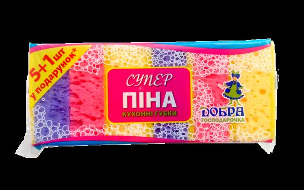 Губки кухонные «Добра господарочка» Супер пена 5+1 шт в ПОДАРОК