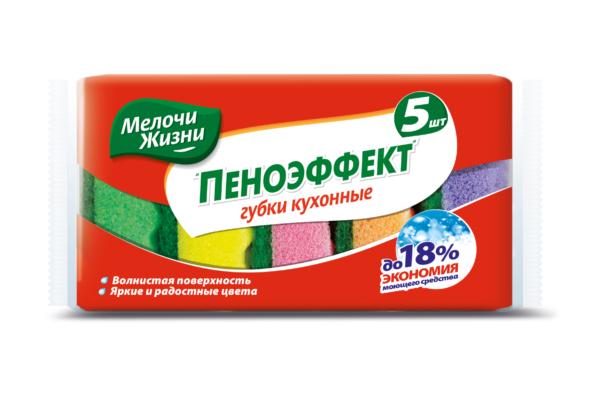 Губка кухонная Мелочи Жизни 5+1 шт