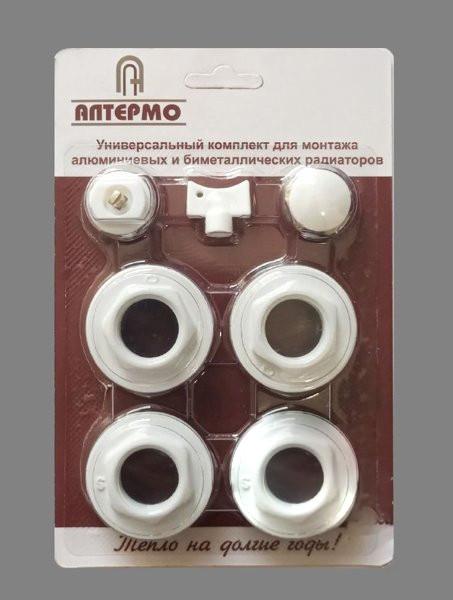 Комплект подключения радиатора универсальный