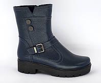 Женские демисезонные тёмно-синие кожаные ботинки