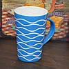"""Чашка """"Голубой океан"""" (400 мл.)"""
