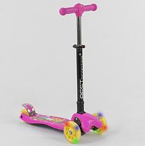 Самокат трехколесный Розовый Best Scooter 20847 складной, с рисунком и фонариком Гарантия качества