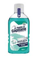 Ополаскиватель для рта del CAPITANO COLLUTORIO/400мл/ополіскувач для ротової порожнини антибактеріал